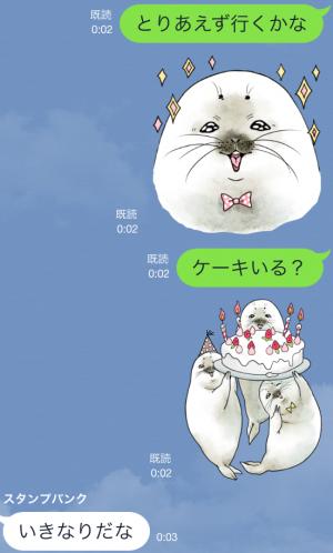 【限定無料クリエイターズスタンプ】もちごま スタンプ(2015年02月15日まで) (19)