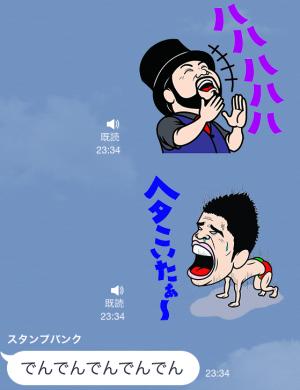 【音付きスタンプ】しゃべる一発芸人 スタンプ (4)