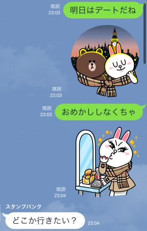【隠しスタンプ】ブラウン&コニーのバーバリーデビュー スタンプ(2015年05月11日まで) (11)