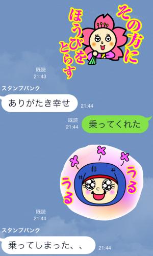 【企業マスコットクリエイターズ】忍者くんと桜子ちゃん by ILoveJapan スタンプ (9)