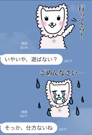 【テレビ番組企画スタンプ】テラスハウス名言スタンプ (7)