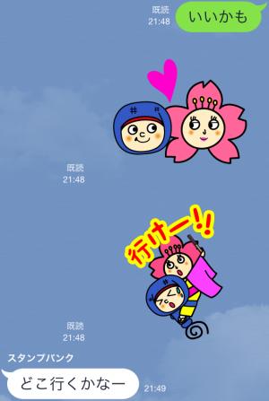 【企業マスコットクリエイターズ】忍者くんと桜子ちゃん by ILoveJapan スタンプ (16)
