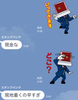 【企業マスコットクリエイターズ】「NO MORE映画泥棒」 スタンプ (18)