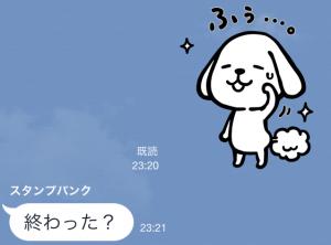 【限定スタンプ】ダス犬(ダスケン) スタンプ(2015年03月02日まで)  (6)