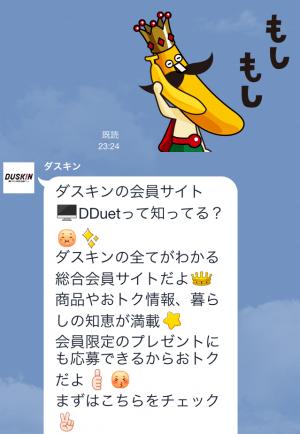 【限定スタンプ】ダス犬(ダスケン) スタンプ(2015年03月02日まで)  (8)