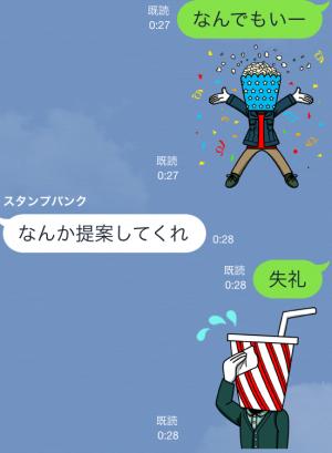 【企業マスコットクリエイターズ】「NO MORE映画泥棒」 スタンプ (10)