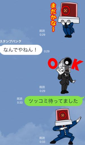 【企業マスコットクリエイターズ】「NO MORE映画泥棒」 スタンプ (12)