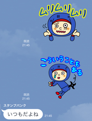 【企業マスコットクリエイターズ】忍者くんと桜子ちゃん by ILoveJapan スタンプ (12)