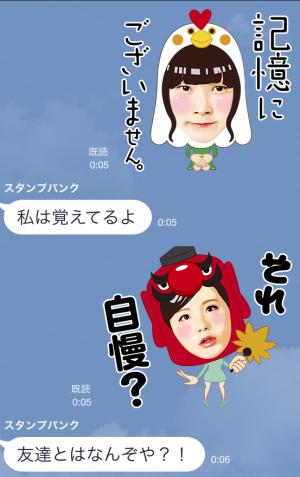 【芸能人スタンプ】アイドリング!!!「アイドルの本音」 スタンプ (18)