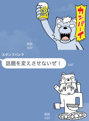 【アニメ・マンガキャラクリエイターズ】がくモン!(春原ロビンソン) スタンプ (18)