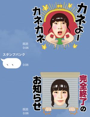 【芸能人スタンプ】アイドリング!!!「アイドルの本音」 スタンプ (19)
