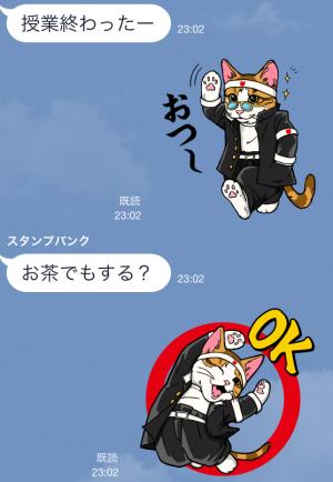 【限定スタンプ】なめ猫 学割応援団! スタンプ (8)