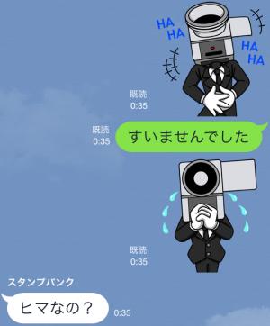 【企業マスコットクリエイターズ】「NO MORE映画泥棒」 スタンプ (15)