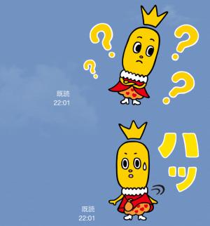 【隠しスタンプ】ターン王子スタンプ(2015年06月07日まで) (9)