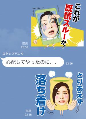 【芸能人スタンプ】アイドリング!!!「アイドルの本音」 スタンプ (5)