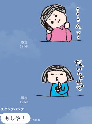 【芸能人スタンプ】aikoのスタンプ2 スタンプ (6)