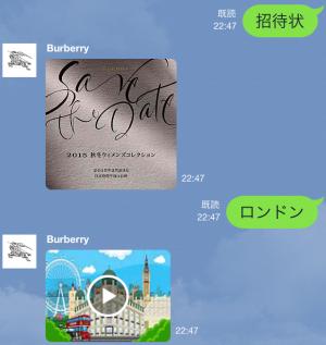 【隠しスタンプ】ブラウン&コニーのバーバリーデビュー スタンプ(2015年05月11日まで) (8)