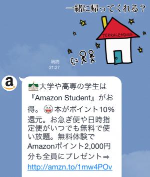 【動く限定スタンプ】動く ポチ (卒業編) スタンプ(2015年03月23日まで) (4)