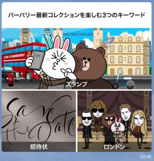 【隠しスタンプ】ブラウン&コニーのバーバリーデビュー スタンプ(2015年05月11日まで) (5)