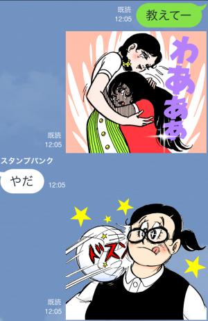 【アニメ・マンガキャラクリエイターズ】サインはV スタンプ (12)