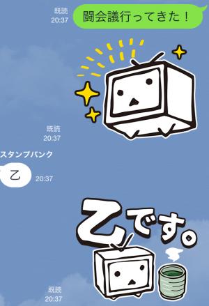 【シリアルナンバー】闘会議オリジナル ニコニコテレビちゃん スタンプ(2015年02月26日まで) (7)