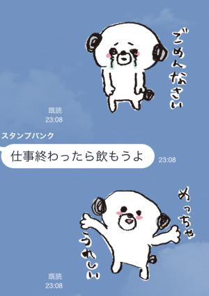 【芸能人スタンプ】aikoのスタンプ2 スタンプ (17)