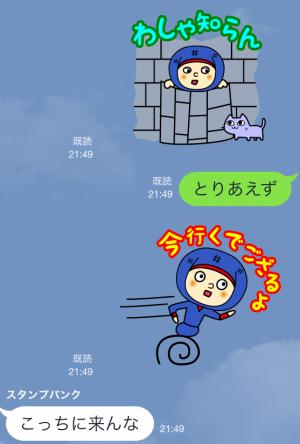 【企業マスコットクリエイターズ】忍者くんと桜子ちゃん by ILoveJapan スタンプ (18)