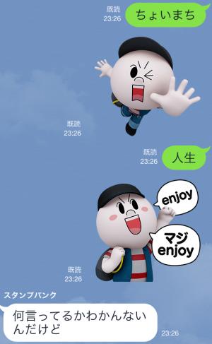【限定スタンプ】LINEレンジャー スタンプ(2015年03月08日まで) (13)