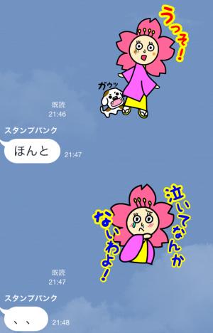 【企業マスコットクリエイターズ】忍者くんと桜子ちゃん by ILoveJapan スタンプ (14)