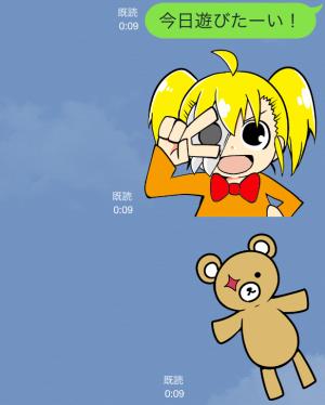 【アニメ・マンガキャラクリエイターズ】がくモン!(春原ロビンソン) スタンプ (21)