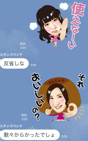 【芸能人スタンプ】アイドリング!!!「アイドルの本音」 スタンプ (17)