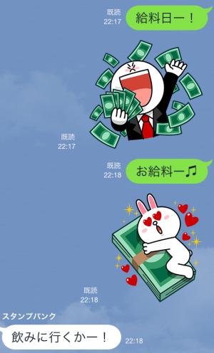 【限定スタンプ】LINEキャラのお金にまつわるエトセトラ スタンプ(2015年04月19日まで) (7)