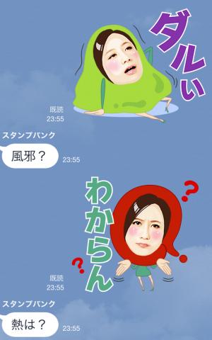 【芸能人スタンプ】アイドリング!!!「アイドルの本音」 スタンプ (3)