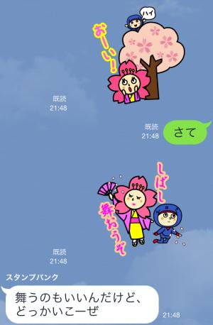 【企業マスコットクリエイターズ】忍者くんと桜子ちゃん by ILoveJapan スタンプ (15)