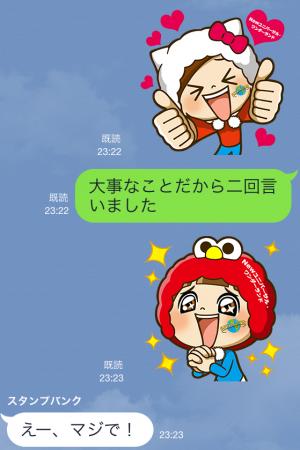 【隠しスタンプ】新ユニバーサル・ワンダーランド スタンプ(2015年05月10日まで) (4)