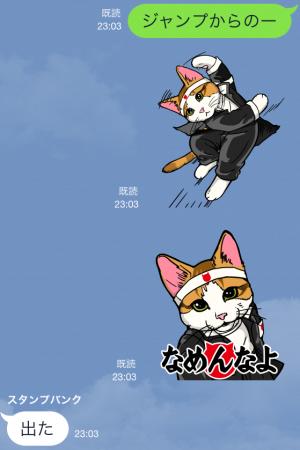 【限定スタンプ】なめ猫 学割応援団! スタンプ (11)