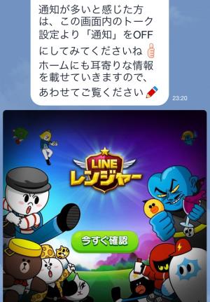 【限定スタンプ】LINEレンジャー スタンプ(2015年03月08日まで) (4)