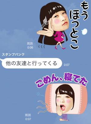 【芸能人スタンプ】アイドリング!!!「アイドルの本音」 スタンプ (20)