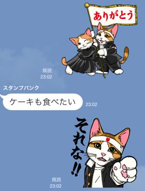 【限定スタンプ】なめ猫 学割応援団! スタンプ (9)