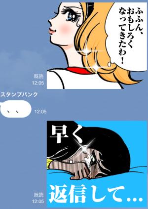 【アニメ・マンガキャラクリエイターズ】サインはV スタンプ (13)