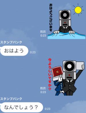【企業マスコットクリエイターズ】「NO MORE映画泥棒」 スタンプ (3)