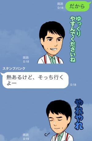 【テレビ番組企画スタンプ】DOCTORS 3 最強の名医 スタンプ (6)
