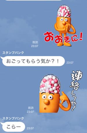 【シリアルナンバー】Mr.CONTAC スタンプ(2015年10月12日まで) (17)