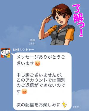 【限定スタンプ】LINEレンジャー スタンプ(2015年03月08日まで) (5)