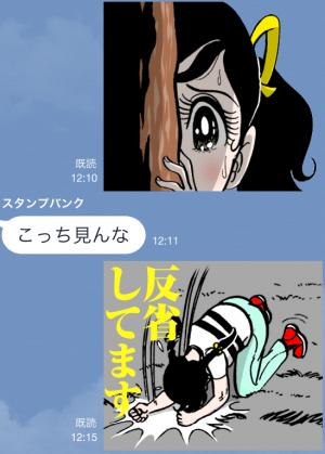 【アニメ・マンガキャラクリエイターズ】サインはV スタンプ (23)