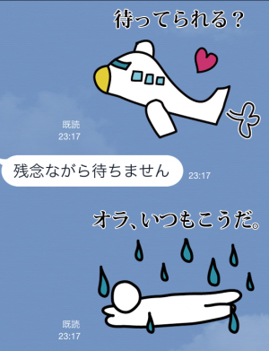 【テレビ番組企画スタンプ】テラスハウス名言スタンプ (8)