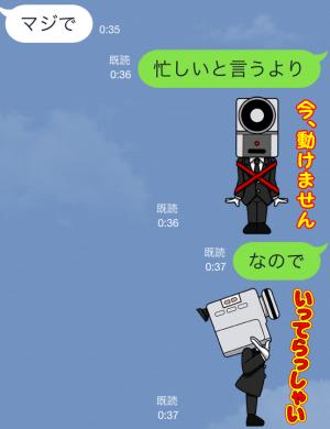 【企業マスコットクリエイターズ】「NO MORE映画泥棒」 スタンプ (16)
