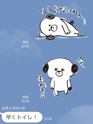 【芸能人スタンプ】aikoのスタンプ2 スタンプ (5)