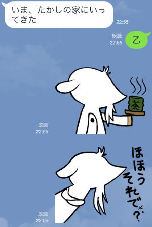 【企業マスコットクリエイターズ】シロヤギさんとクロヤギさん スタンプ (3)
