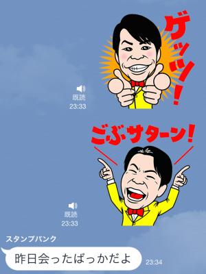 【音付きスタンプ】しゃべる一発芸人 スタンプ (3)